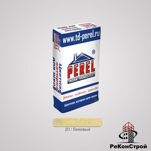 Зимняя затирочная смесь Perel RL 20/бежевая в Орле