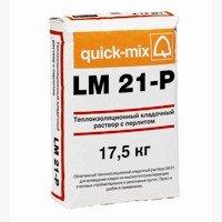 Теплоизоляционный раствор с перлитом Quick-Mix LM 21-P в Орле